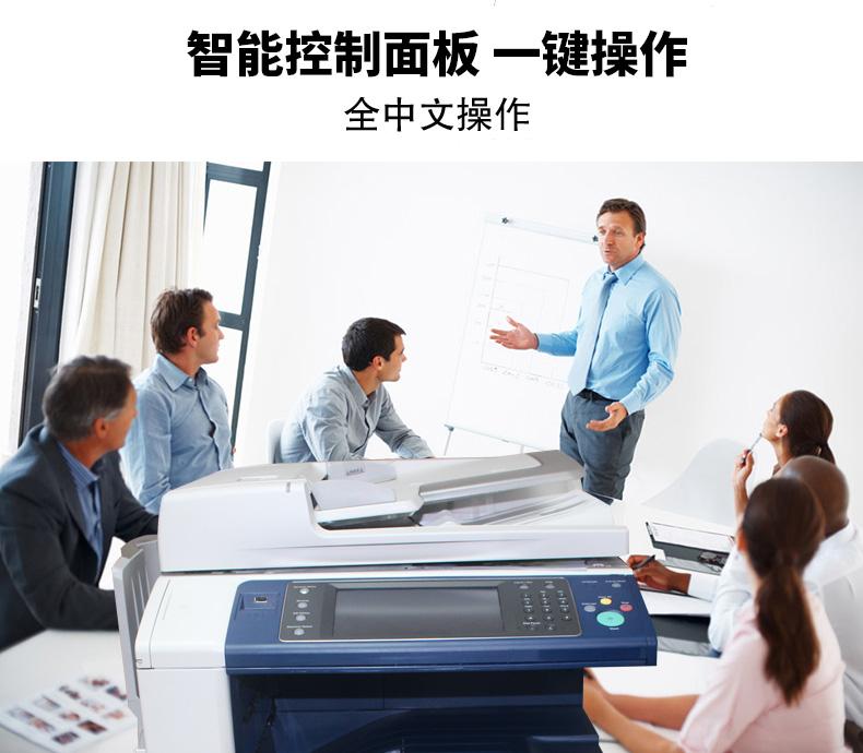 智能控制面板,全中文操作